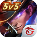 แอพเกมส์ Garena RoV: Mobile MOBA - Garena Mobile Games Private Ltd.