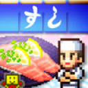 แอพเกมส์ The Sushi Spinnery - Kairosoft Co.,Ltd
