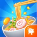 แอพเกมส์ Ramen Master - BAOYUAN LIU