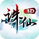 แอพเกมส์ ZhuXian-กระบี่เทพสังหาร - WISDOM GAME ONLINE INTERNATIONAL LTD