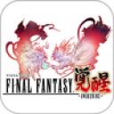 แอพเกมส์ FINAL FANTASY AWAKENING : ผู้พิทักษ์คนสุดท้าย - Efun Games Co.,Ltd.