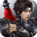 แอพเกมส์ Dynasty Legends-ยอดเกมมูโซวสุด - Ma Yue