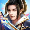 แอพเกมส์ Age of Wuxia-ศึกเจ้ายุทธ์