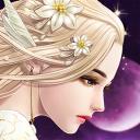 แอพเกมส์ Sky Castle:คำสาบานรัก