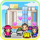 แอพเกมส์ Mega Mall Story
