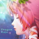 แอปเกมส์ Dragon Raja - SEA